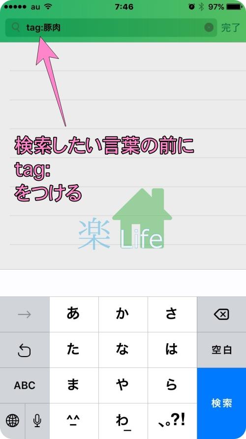 tag-検索