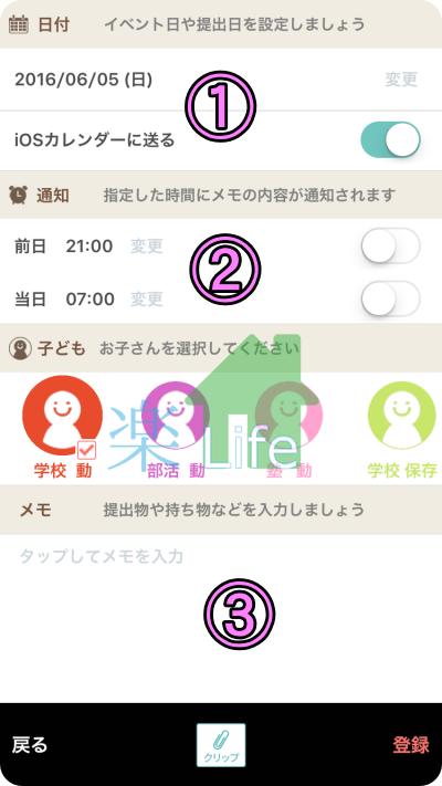 IMG_2340-2